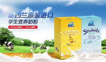莱优(杭州)生物科技有限公司