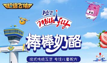 妙飞江苏食品科技有限公司