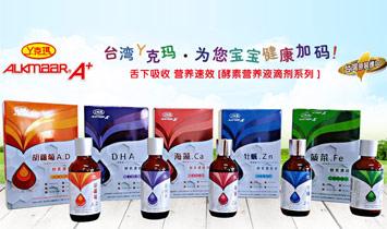 台湾骏仑生物科技有限公司