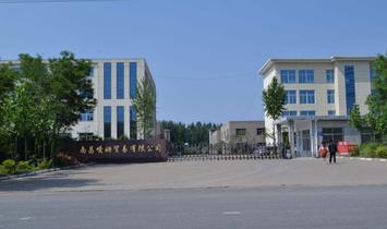 南昌嗳姆贸易有限公司