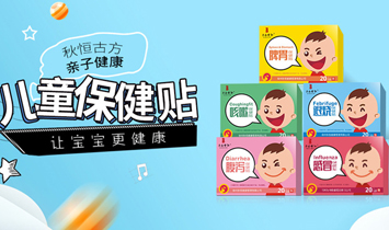 徐州秋恒健康管理有限公司