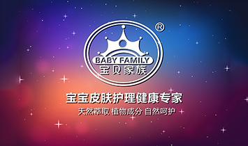 广州市灿辰生物科技有限公司