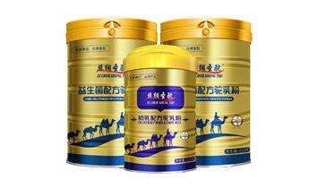 新疆丝绸圣驼运营管理中心