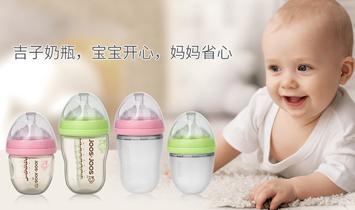 广州宝氏婴童婴童用品有限公司