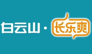 肠乐爽生物科技(广州)有限公司