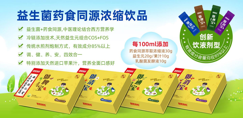 广州贝乐妈咪爱健康科技有限公司