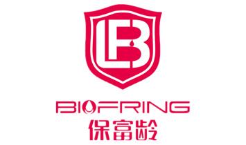 广西保富龄生物科技有限公司