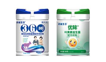 南昌恒赋健康管理有限公司