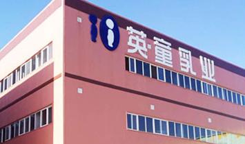 陕西英童乳业有限公司--羊都御品