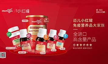 北京小红罐科技有限公司