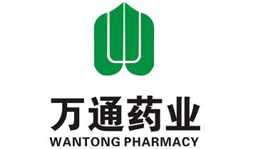 通化万通药业健康产业有限公司