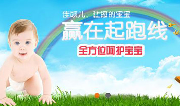 宜春市佳呗儿婴童用品有限公司