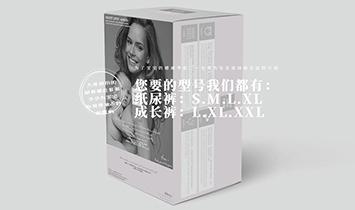 梅塔特隆国际贸易(广州)有限公司