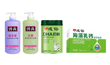 黑龙江兴安岭乳业有限公司(成俗)