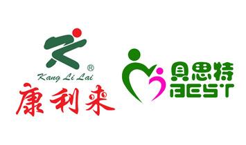 深圳市康利来生物科技有限公司