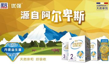 金莱优(上海)国际贸易有限公司