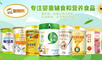 江西嘉宝生态食品有限公司