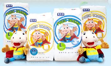 魔杰龙(广州)婴儿用品有限公司