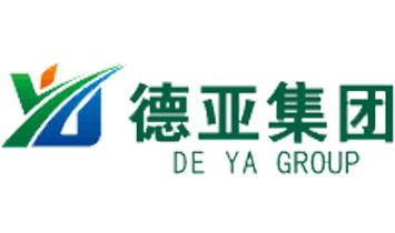 吉林德亚农业发展集团有限公司
