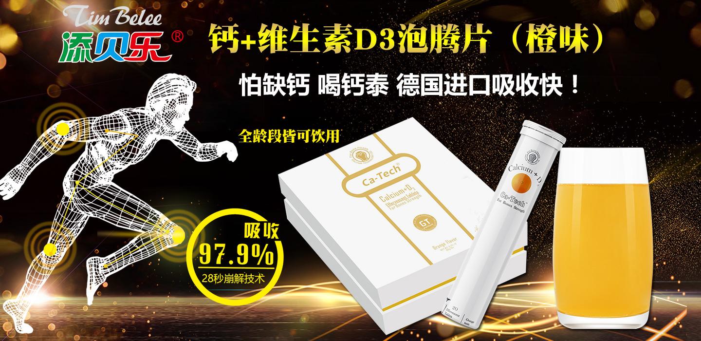 广州天骥生物科技有限公司