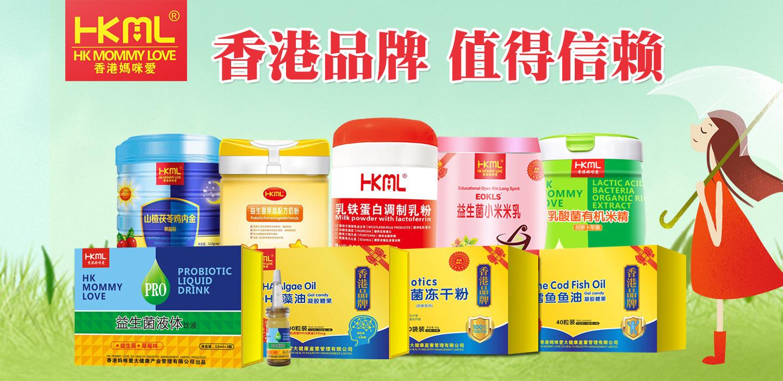 香港妈咪爱大健康产业管理有限公司