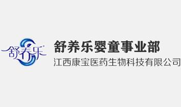 江西康宝医药生物科技有限公司