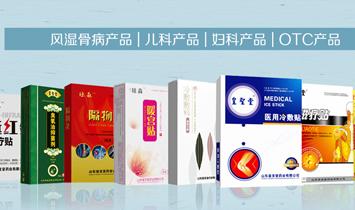 山东朱氏药业集团有限公司