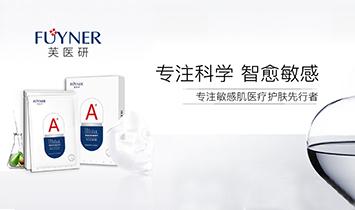 贝德氏(上海)健康科技股份有限公司