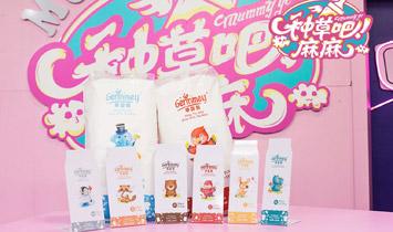 东莞市乖婴美母婴用品有限公司