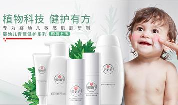 瑞士诺信化妆品国际有限公司