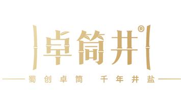 四川久大蓬莱盐化有限公司