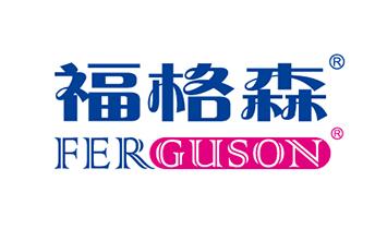 福格森(武汉)生物科技股份有限公司