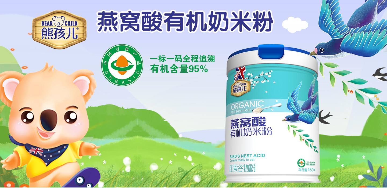 江西长恒生物科技有限公司