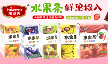 广州纽滋美商贸有限公司