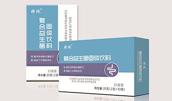 安阳市源首生物科技有限公司