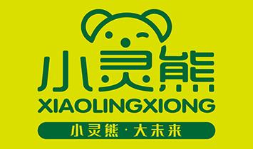 山东小灵熊母婴健康管理有限公司