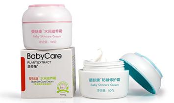江苏娇颜芭比化妆品有限公司--婴肤康品牌部
