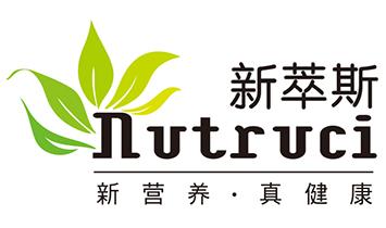 新萃斯生物科技(上海)有限公司