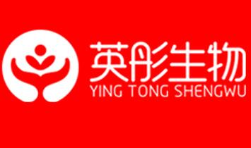 杭州英彤生物科技有限公司(OEM)