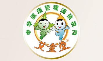北京艾童国际健康科技有限公司