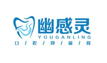 上海莹浩实业有限公司