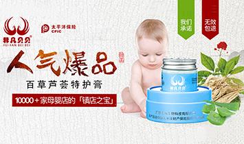 广东非凡生物科技有限公司