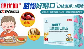 广州中瑞医药科技有限公司