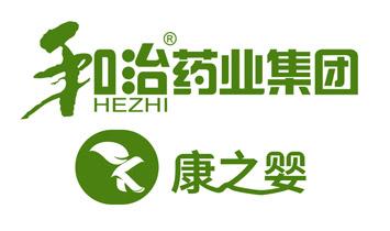 和治康之婴(天津)健康产业发展有限公司