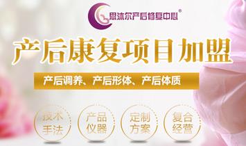 天津玺辰美业商贸有限公司