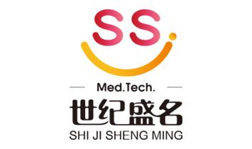 北京世纪盛名医学科技有限公司