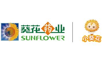 重庆小葵花健康产业发展有限公司