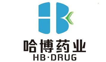 安徽哈博药业有限公司