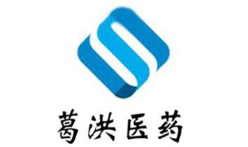 上海葛洪医药科技有限公司