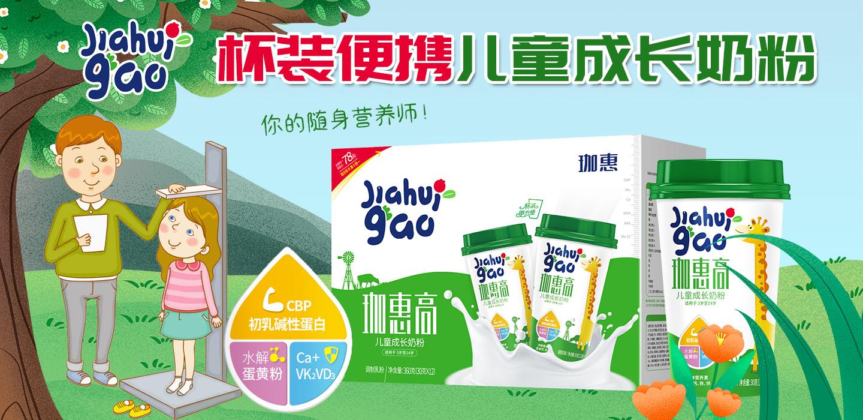 上海珈惠生态科技有限公司